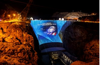Hoover Dam Proj Mapping