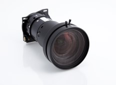 Ultra wide angle projection lens (EN19)